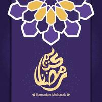 Ramadan Kareem greeting card decorated with arabic tiles vector