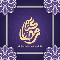 tarjeta de felicitación de ramadan kareem decorada con patrón árabe vector