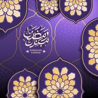 Ramadan Kareem greeting card decorated with arabic pattern vector
