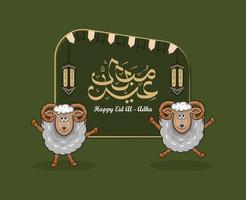 Eid al-Adha Greeting Cards with Hand drawn sheep and lanterns in Green Background. vector