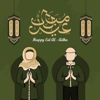 Tarjetas de felicitación de eid al-adha con musulmanes dibujados a mano y linterna en fondo verde. vector