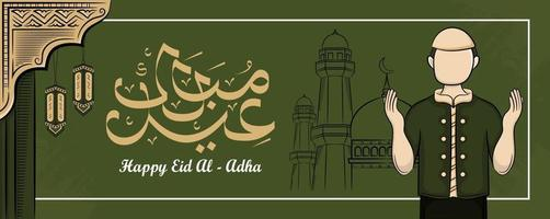 Eid al-adha banner template with Hand drawn Muslim People, Mosque, Lantern and islamic ornament in Green Background. vector