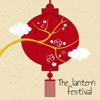 The lantern festival with Chinese lantern and sakura branch in the clouds. Vector illustration for postcard, banner or inviting