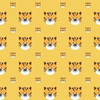 Vector seamless pattern with cute tigers on the yellow background.