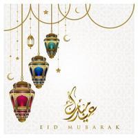 Eid Mubarak Greeting Islamic Illustration Vector design with Beautiful lantern, moon and arabic calligraphy