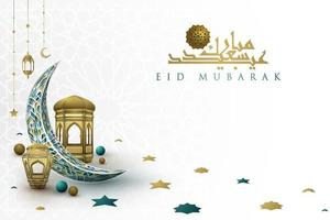 Eid Mubarak Greeting Islamic Illustration Vector design with Beautiful lantern, moon and arabic calligraphy
