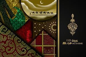 Diseño de vector de patrón islámico de fondo de saludo de eid mubarak con hermosa caligrafía árabe. traducción del texto bendito festival