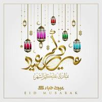 Eid Mubarak Greeting background Islamic pattern vector design with beautiful arabic calligraphy. Translation of text Blessed Festival