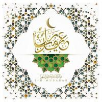 Eid Mubarak Greeting card Islamic Floral Pattern Vector design with Arabic calligraphy