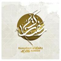 tarjeta de felicitación de ramadan kareem diseño de vector de patrón floral islámico con caligrafía árabe