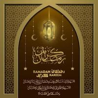 Eid Mubarak Greeting card Islamic Floral Pattern Vector design with Glowing Gold Arabic calligraphy and Lantern