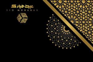 Eid Mubarak Greeting Card Islamic Morocco Floral Pattern vector design with glowing gold arabic calligraphy