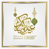 Tarjeta de felicitación de eid mubarak diseño de vector de patrón floral de Marruecos islámico con caligrafía árabe dorada brillante