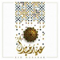 Eid Mubarak Greeting Card Islamic geometric Pattern vector design with beautiful arabic calligraphy for Background, wallpaper, banner, cover