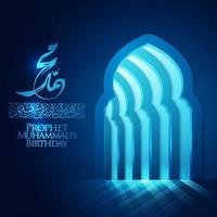 Mawlid Alnabi Greeting Islamic Illustration Background vector design with mosque door and arabic calligraphy