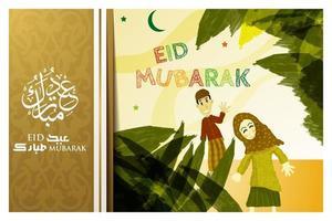 Eid mubarak saludo diseño de vector de fondo de ilustración islámica con hermosa caligrafía árabe. traducción del texto bendito festival