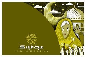 Eid mubarak saludo diseño de vector de ilustración islámica con caligrafía árabe