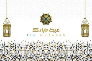 Eid Mubarak Greeting background Islamic pattern vector design with lanterns and beautiful arabic calligraphy. translation of text Blessed Festival