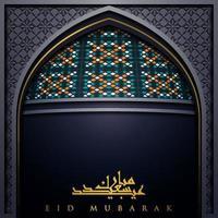 Eid mubarak saludo diseño de vector de patrón de mezquita de puerta islámica con hermosa caligrafía árabe