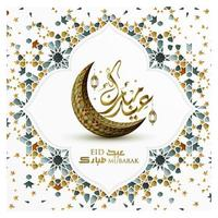 Eid Mubarak Greeting Islamic Illustration Background vector design with beautiful lanterns, moon and arabic calligraphy