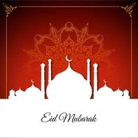 awesome eid mubarak background with mosque and moon vector