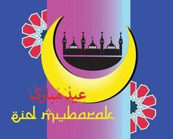 celebración de eid mubarak vector