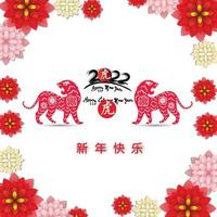 feliz año nuevo chino 2022 - año del tigre. Plantilla de diseño de banner de año nuevo lunar. vector