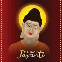 Mahavir jayanti illustration and background vector
