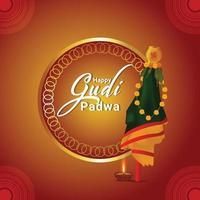 concepto de diseño de celebración feliz gudi padwa vector