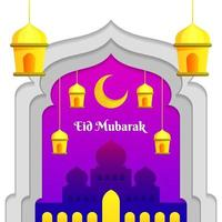 Simple Eid Mubarak with Mosque and Lantern