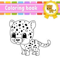 Coloring book for kids jaguar. Cheerful character. Vector illustration. Cute cartoon style. Black contour silhouette. Isolated on white background.