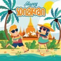 Happy Songkran Festival vector