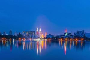 Night view of Kuala Lumpur city skyline photo