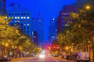 Paisaje urbano de la ciudad de Filadelfia en Pensilvania