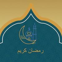 Ramadan Kareem greeting on blurred background Vector Illustration islamic design crescent moon and mosque dome silhouette with arabic pattern and calligraphy