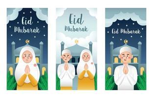 feliz eid mubarak banner vector