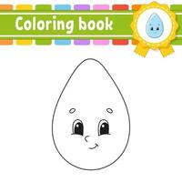 Coloring book for kids with water drop. Cheerful character. Vector illustration. Cute cartoon style. Black contour silhouette. Isolated on white background.