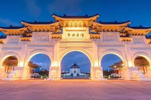 Puerta principal del salón conmemorativo nacional de Chiang Kai-Shek en la ciudad de Taipei.