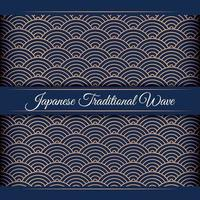 Luxury Japanese wave pattern background vector