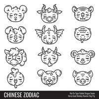 Cute chinese zodiac animals set. vector
