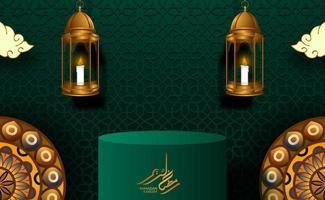 Ramadan kareem poster banner template vector