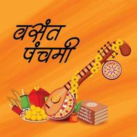 Vector illustration of a Background for Vasant Panchami with Hindi Text.