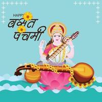 Vector illustration of a Background for  Goddess Saraswati for Vasant Panchami Puja.