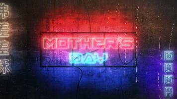 Animation text Mother's Day and cyberpunk animation background with wall and neon lights in Japan city