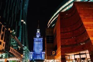 Warsaw, Poland 2017- Business buildings of Warshawa with night lights photo