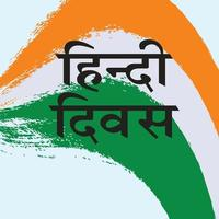 Vector Illustration of a stylish text background for Hindi Diwas with Hindi Text.