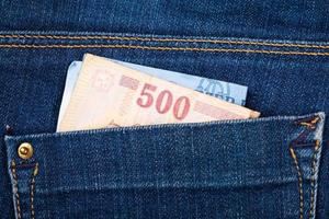 Money in a pocket photo