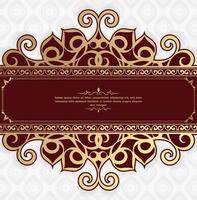Vintage ornament greeting card vector template. Retro wedding invitation, advertising or other design and place for text. Flourishes ornamental frame and pattern background.