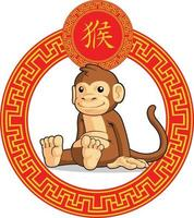 Chinese Zodiac Sign Animal Monkey Cartoon Ape Lunar Astrology Drawing vector