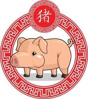 Chinese Zodiac Sign Animal Pig Boar Cartoon Lunar Astrology Drawing vector